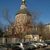 Church Of The Savior On Bolvany