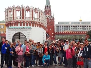 Moscow Kremlin Tour - The Residence of Tsars Photos