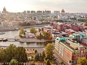Moscow - Old Arbat Photos