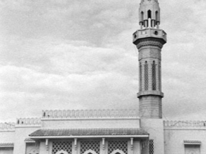 Mosque of Islamic Solidarity