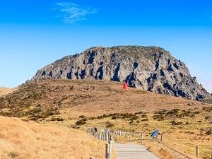 Mount Hallasan