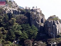 Mount Tai