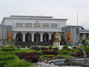 Mulawarman Museum