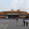 Municipal Palace Of Ciudad Neza