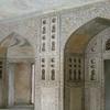 Musamman Burj Interior
