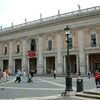 Muzeum Kapitolinskie