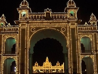 Jayamartanda Gate