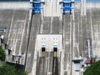 Ōmachi Dam