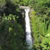 Makahiku Falls