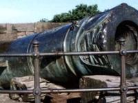 Bijapur Fort