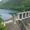 Maruyama Dam