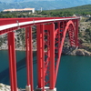 Maslenica Bridge