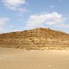 The Mastaba Of Faraoun