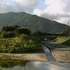 Ma Wat River