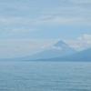 Mayon Volcano From Far