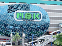 MBK Center
