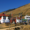 Meghma Village