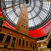 Melbourne Central Shopping Centre
