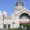 Melbourne Royal Exhibition East Buildings