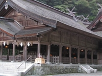 Miho Jinja
