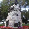 Monument To José María De Pereda