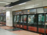 Mountbatten MRT Station