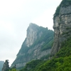 Mount Jinfo