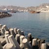 Muscat Port