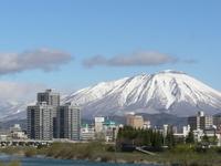 Mount Iwate