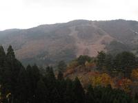 Mount Osorakan