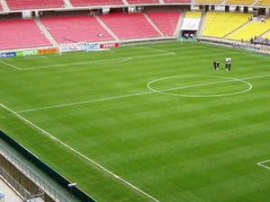 Ulsan Munsu Football Stadium