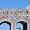 Muscat Gate