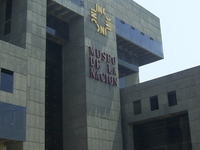 Museum Of The Nation