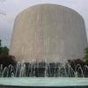 Alfa Planetarium