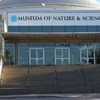 Museum Of Nature And Science