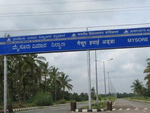 Mysore Airport