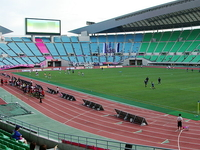 Osaka Nagai Second Stadium