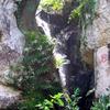 Namtok Phra Chai