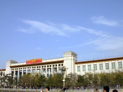 Museum of the Chinese Revolution