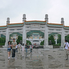 National Palace Museum Entry Gate