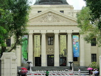 National Taiwan Museum