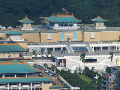 National Palace Museum