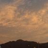 Nazca Sunset
