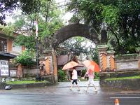 Museu Neka