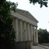 Nemzeti Muzeum
