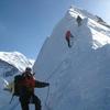 Nepal Tour & Trekking Service