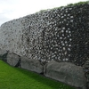 Newgrange From Right Side
