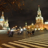 Night At The Red Square