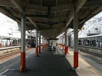 Nishiarai Station