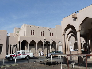 Nizwa One Day Tour Photos